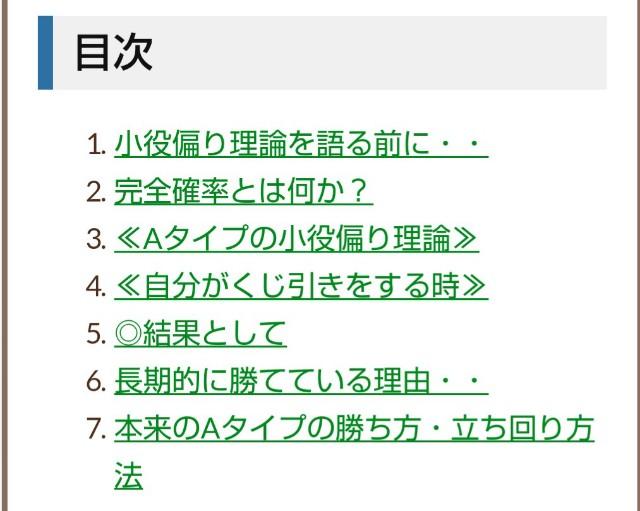 f:id:karutookaruto:20190215075406j:image