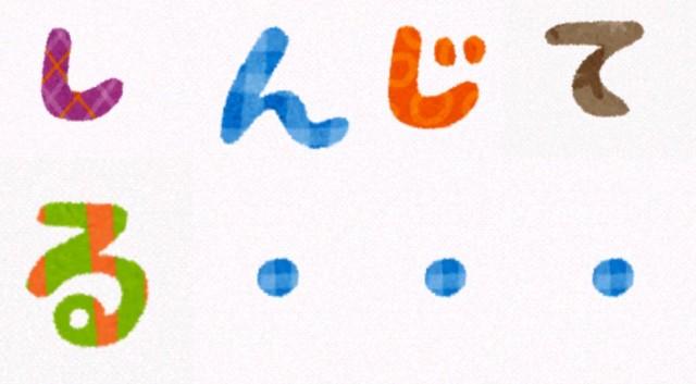 f:id:karutookaruto:20190216125255j:image