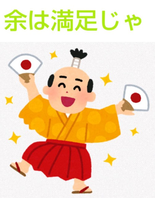 f:id:karutookaruto:20190216143627j:image