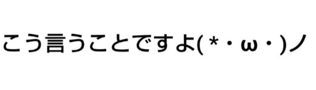 f:id:karutookaruto:20190216171520j:image