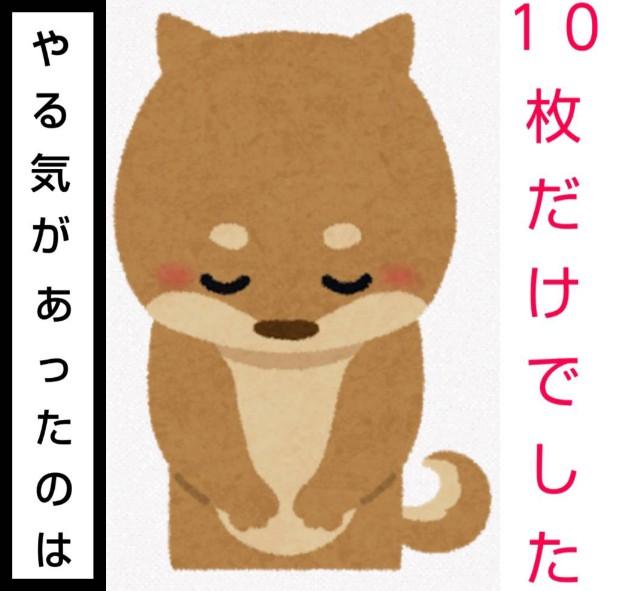 f:id:karutookaruto:20190216173900j:image