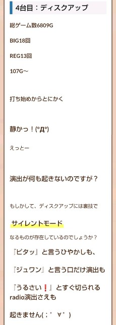 f:id:karutookaruto:20190217155434j:image