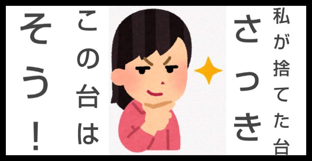 f:id:karutookaruto:20190217184753j:image