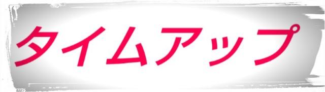 f:id:karutookaruto:20190217185151j:image