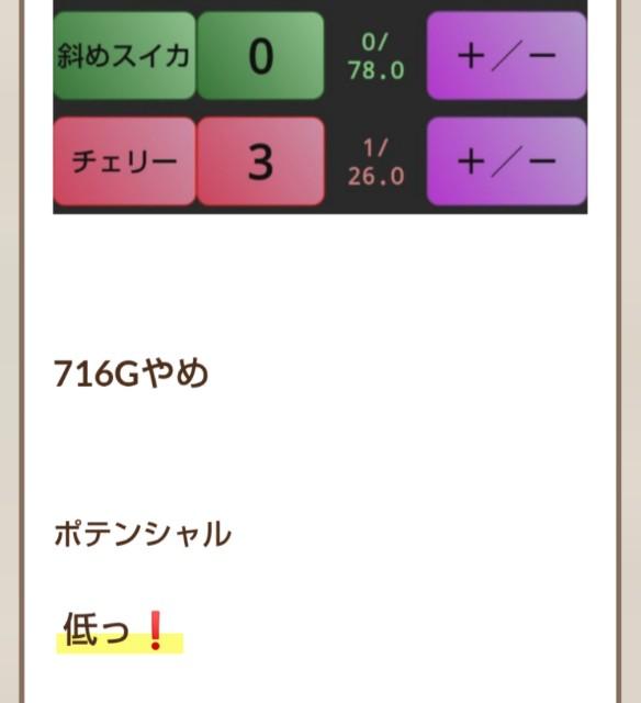 f:id:karutookaruto:20190217190902j:image