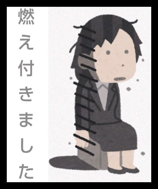 f:id:karutookaruto:20190217192624j:image