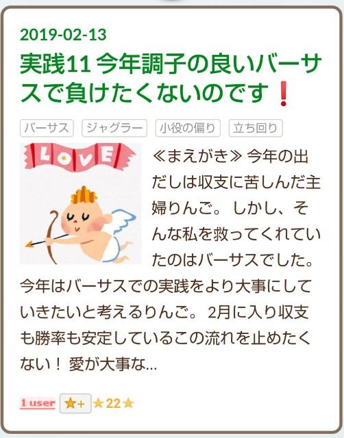 f:id:karutookaruto:20190218200949j:image