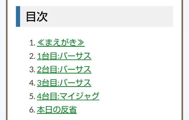 f:id:karutookaruto:20190218201005j:image