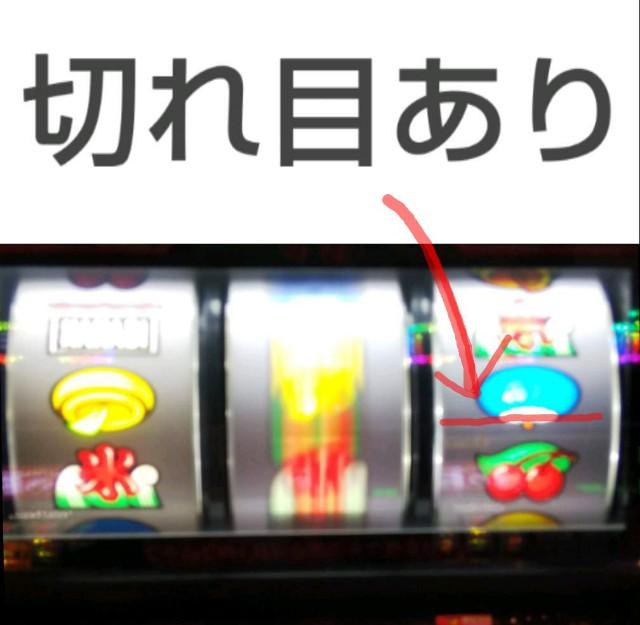 f:id:karutookaruto:20190220152156j:image