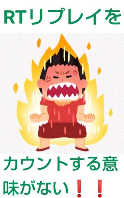 f:id:karutookaruto:20190220153911j:image