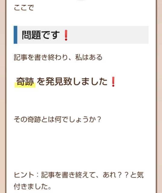 f:id:karutookaruto:20190220184202j:image