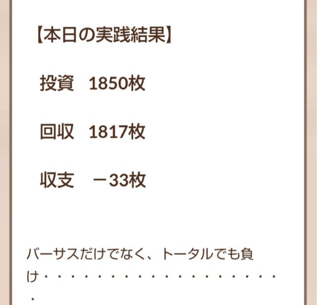f:id:karutookaruto:20190220184559j:image