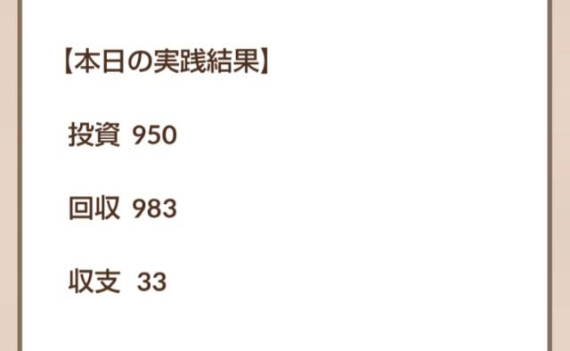 f:id:karutookaruto:20190220184632j:image