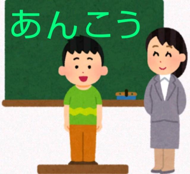 f:id:karutookaruto:20190220213038j:image