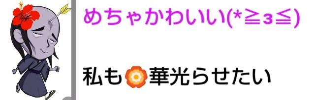 f:id:karutookaruto:20190224101535j:image