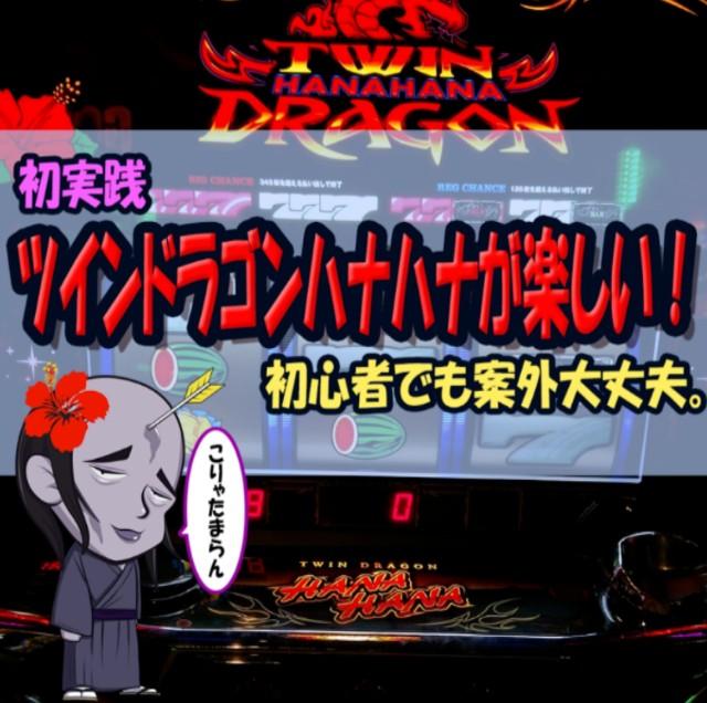 f:id:karutookaruto:20190224103230j:image