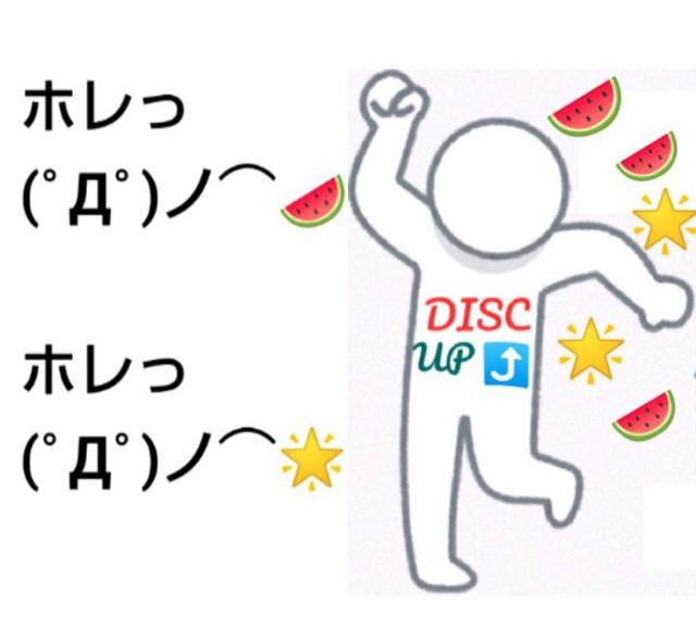 f:id:karutookaruto:20190302110902j:image
