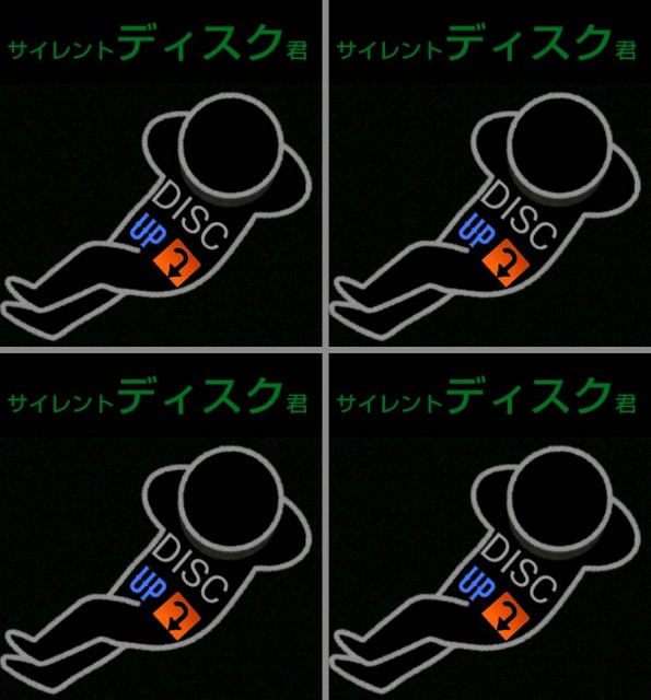 f:id:karutookaruto:20190302112910j:image