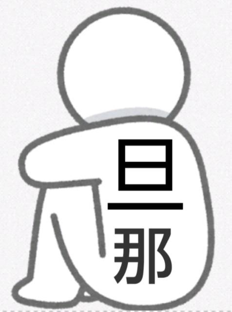 f:id:karutookaruto:20190304223718j:image