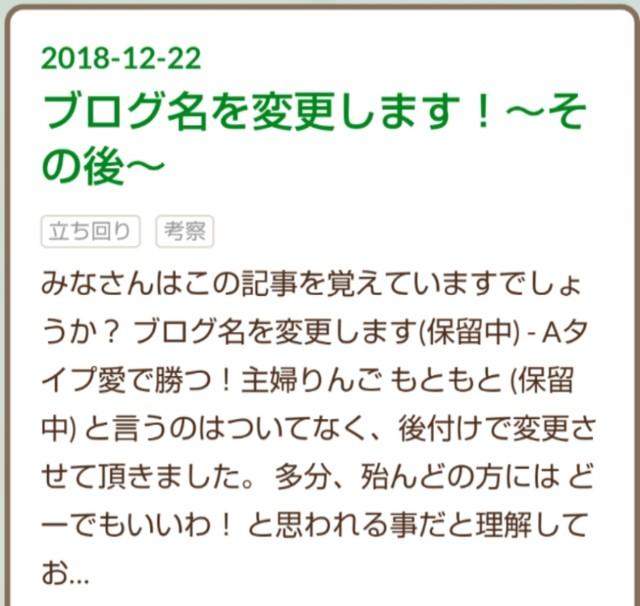 f:id:karutookaruto:20190314194618j:image
