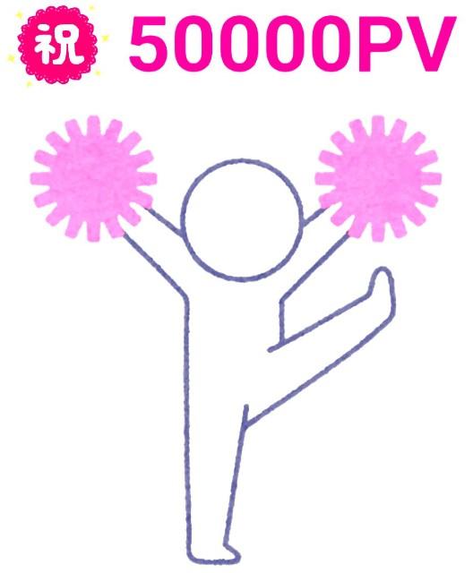 f:id:karutookaruto:20190315002124j:image