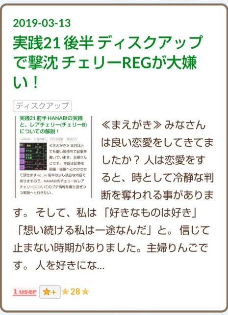 f:id:karutookaruto:20190316100801j:image