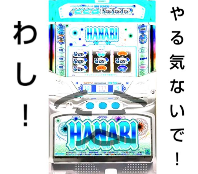 f:id:karutookaruto:20190316231828j:image
