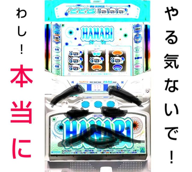 f:id:karutookaruto:20190316234914j:image