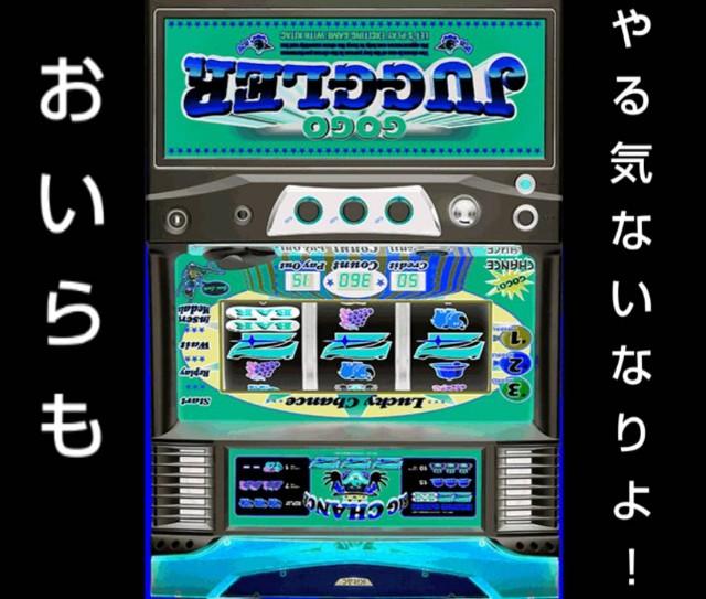 f:id:karutookaruto:20190317004541j:image