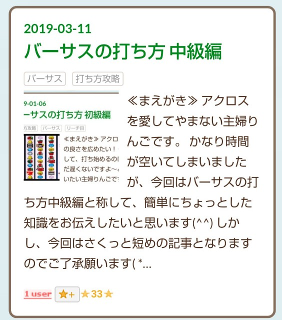 f:id:karutookaruto:20190317144622j:image