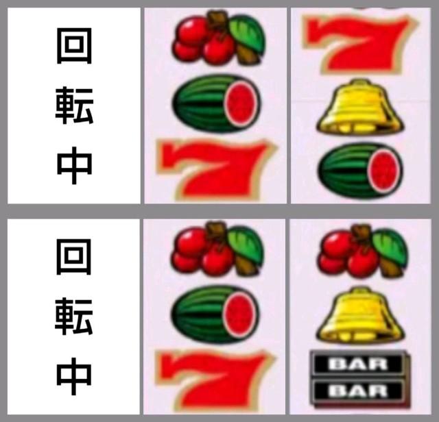 f:id:karutookaruto:20190319010945j:image