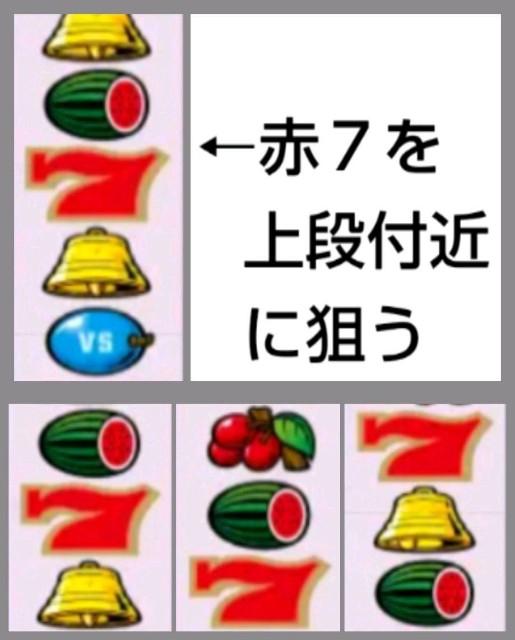 f:id:karutookaruto:20190319011121j:image