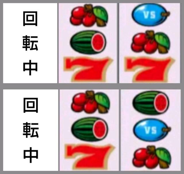 f:id:karutookaruto:20190319011632j:image