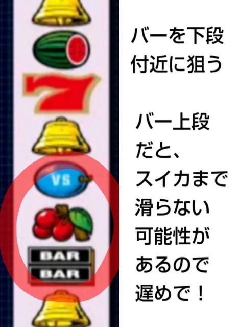 f:id:karutookaruto:20190319092253j:image