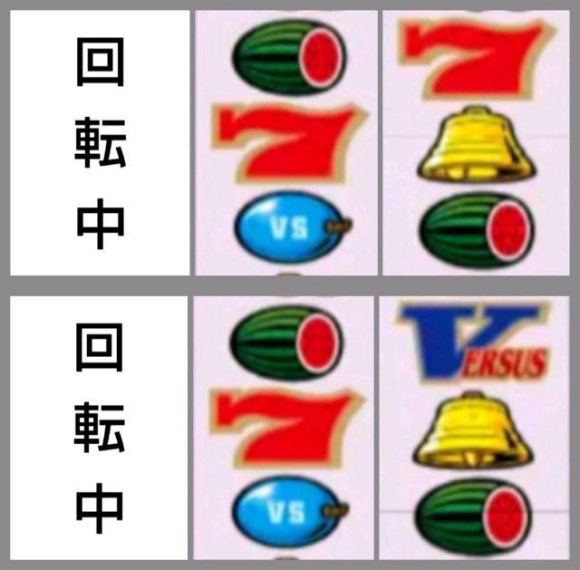 f:id:karutookaruto:20190319095148j:image