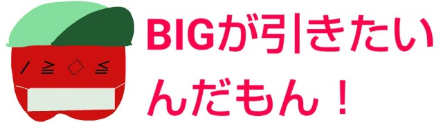 f:id:karutookaruto:20190320101825j:image