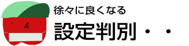 f:id:karutookaruto:20190321080319j:image