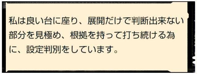 f:id:karutookaruto:20190321093457j:image