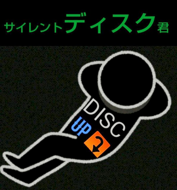 f:id:karutookaruto:20190323104435j:image