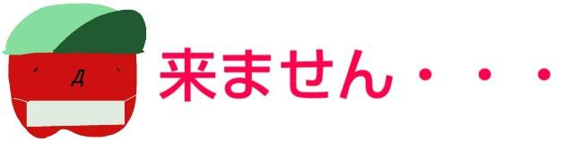 f:id:karutookaruto:20190324135955j:image