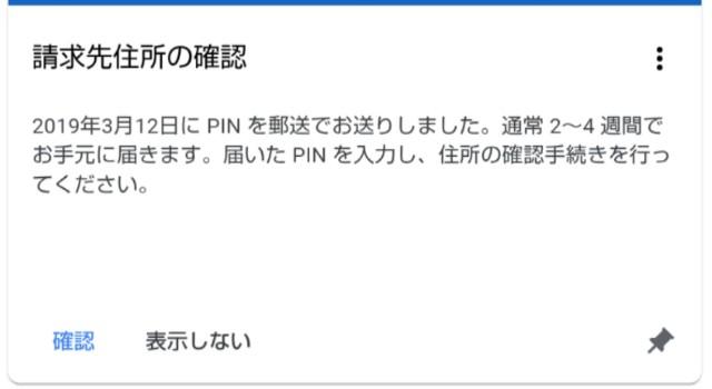 f:id:karutookaruto:20190324153153j:image