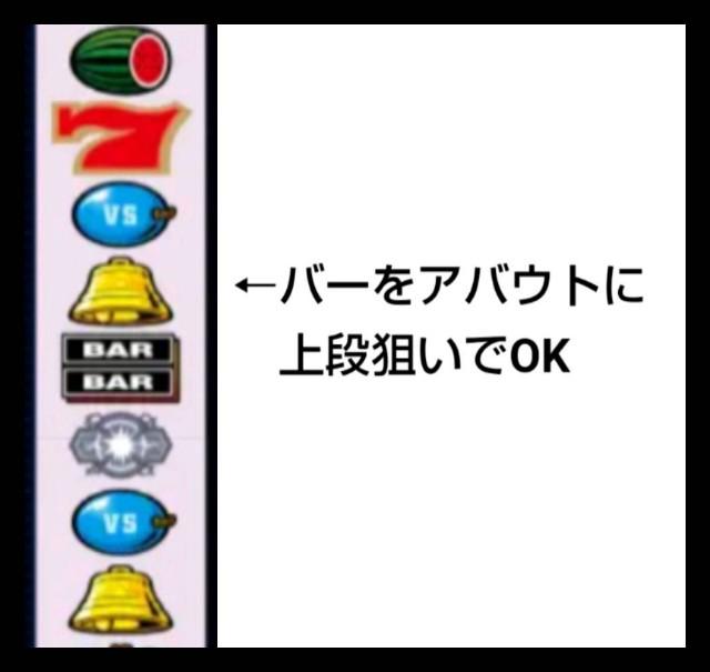 f:id:karutookaruto:20190326232129j:image