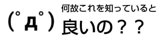 f:id:karutookaruto:20190326232855j:image