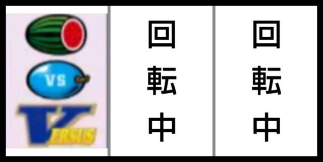 f:id:karutookaruto:20190327003611j:image