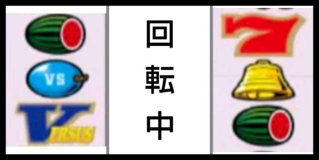 f:id:karutookaruto:20190327080717j:image
