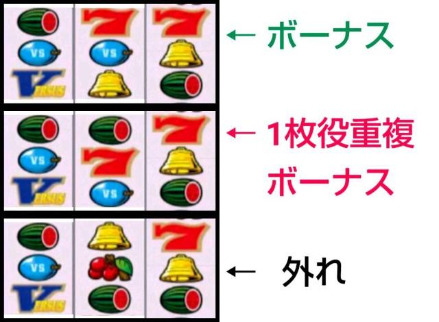 f:id:karutookaruto:20190327081218j:image