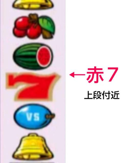 f:id:karutookaruto:20190327081417j:image