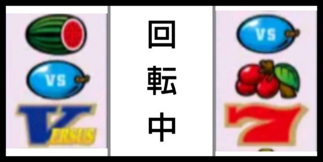 f:id:karutookaruto:20190327082937j:image