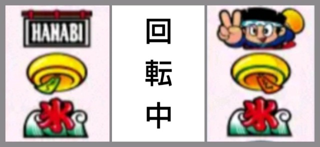 f:id:karutookaruto:20190330091328j:image