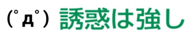 f:id:karutookaruto:20190331174440j:image